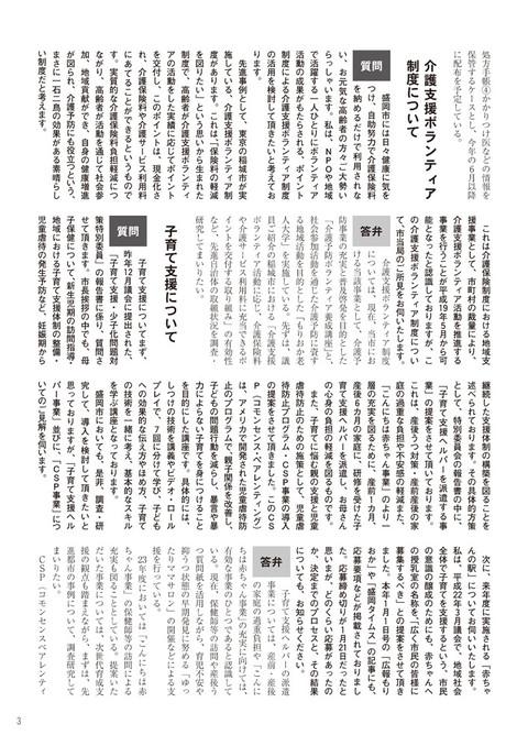 Ano24_2011_07__3_2
