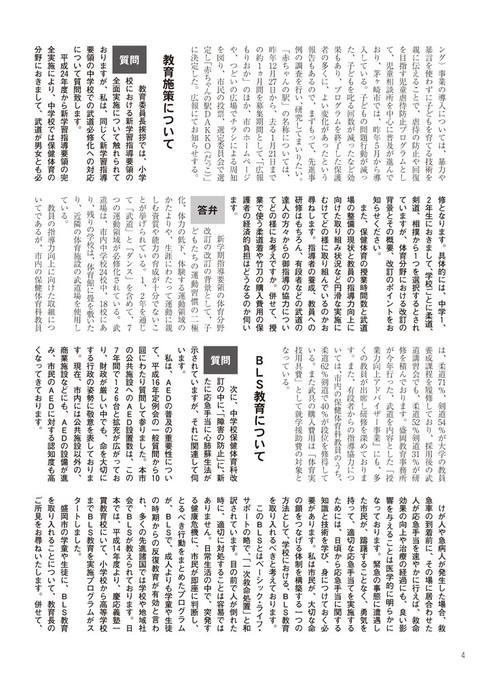 Ano24_2011_07__4_2