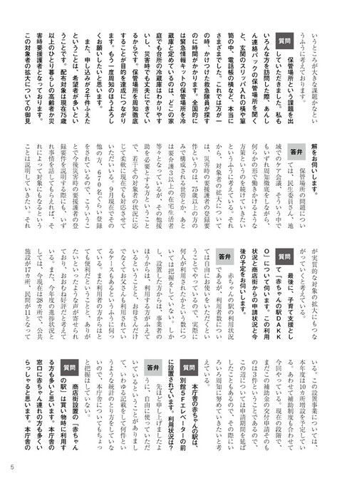 Ano25_2011_12__5_2