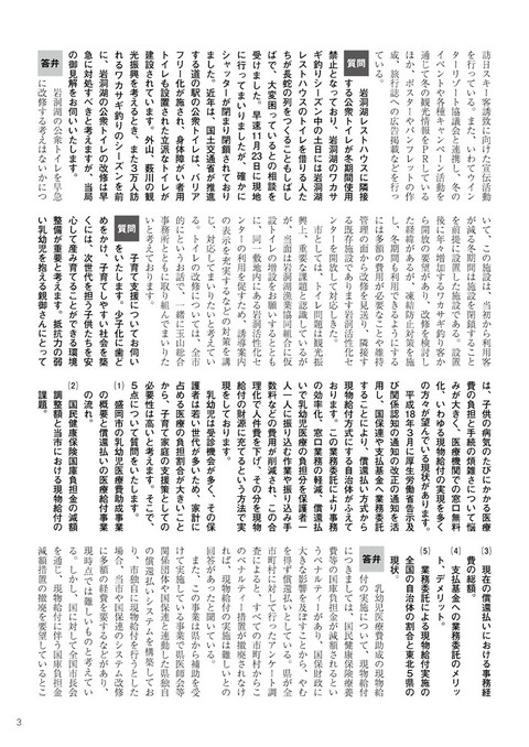 Ano26_2012_03__3