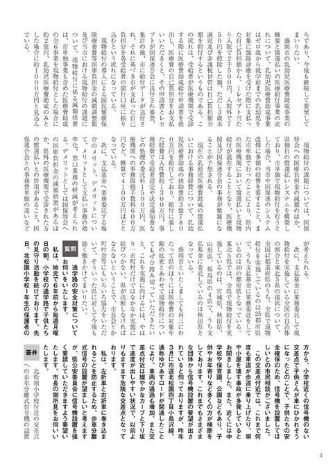 Ano26_2012_03__4