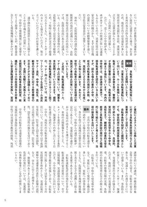 Ano26_2012_03__5_2