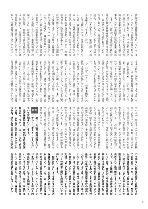 Ano27_2013_02__04