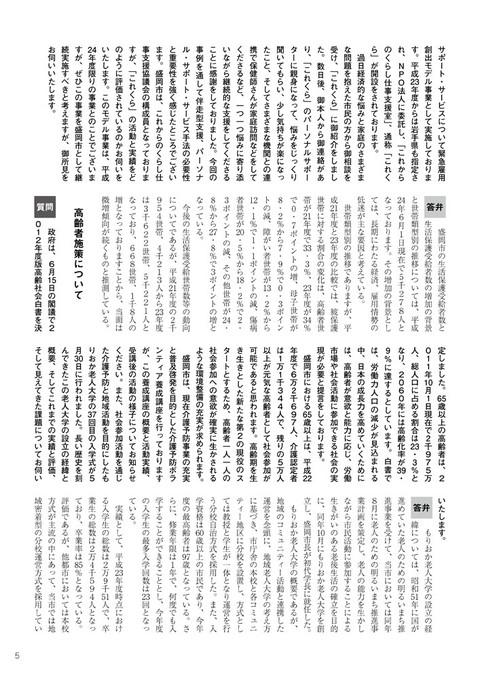 Ano27_2013_02__05