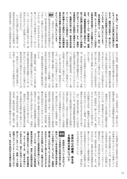 Ano27_2013_02__10