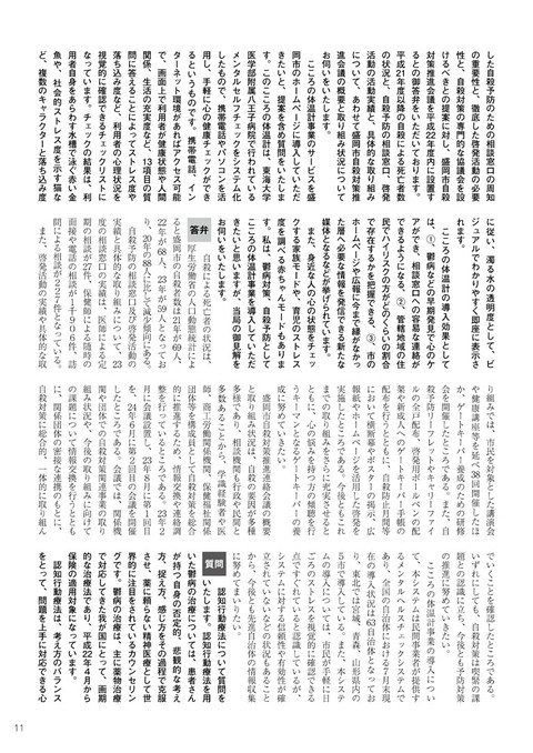 Ano27_2013_02__11