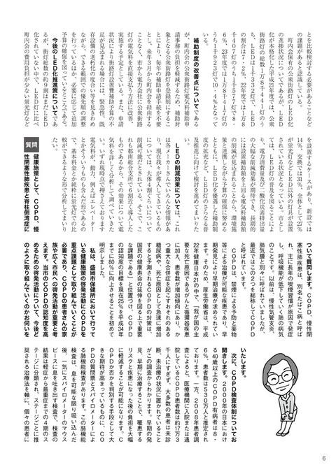 Ano28_2013_05__6