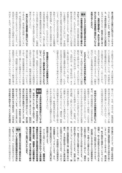 Ano28_2013_05__7