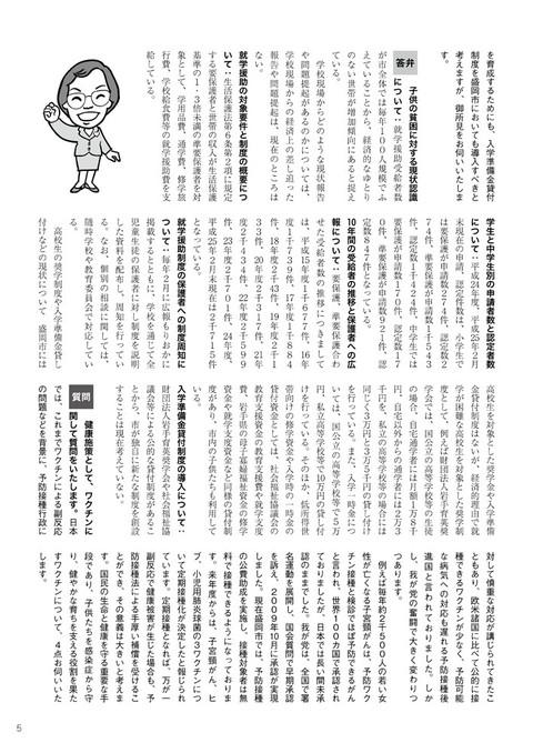 Ano29_2013_11__5