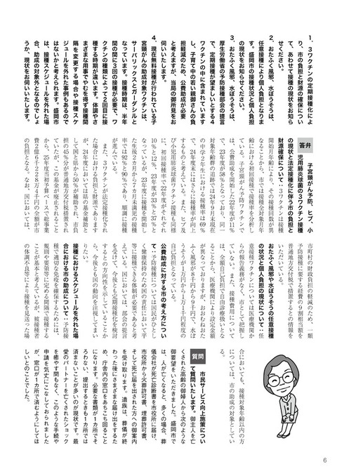 Ano29_2013_11__6