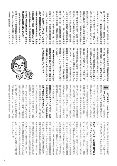 Ano29_2013_11__7