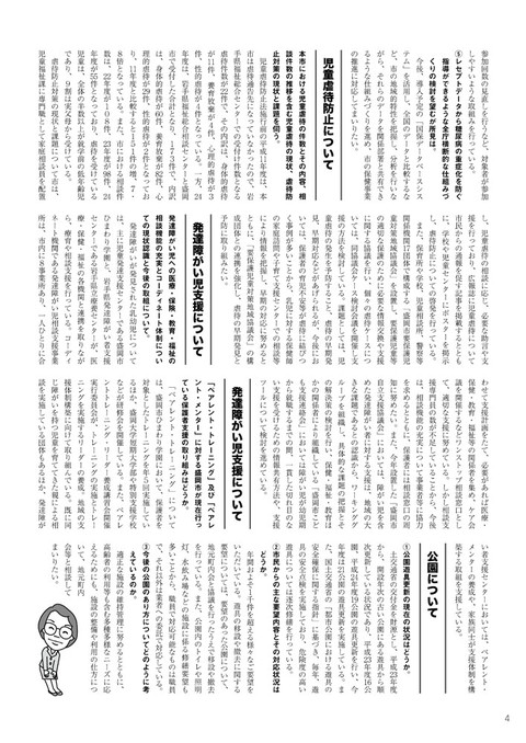 Ano31_2014_04__4