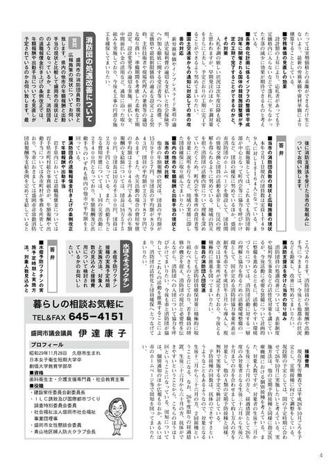 Ano32_2014_07__4