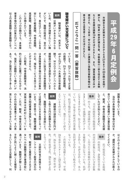 No41_2017_10__3