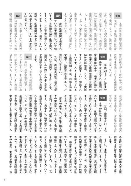 No41_2017_10__5