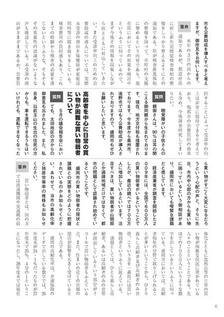 No41_2017_10__6