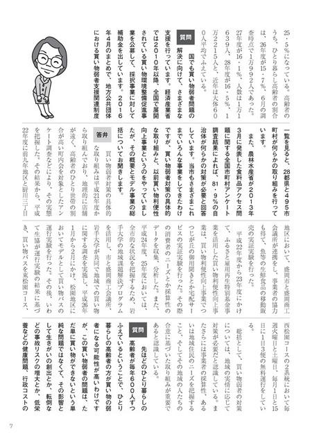 No41_2017_10__7