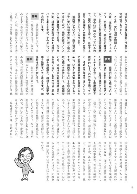 No41_2017_10__8