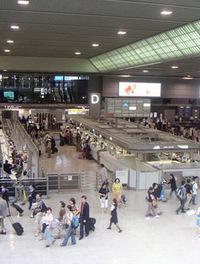 Naritaairport_2