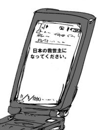 Img3210727540001