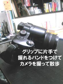 110527_200206