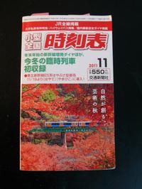 Zikouhixyou_p1430180