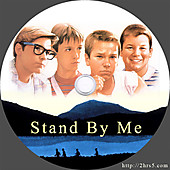 Stand_by_me99