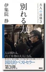 Book_e040a