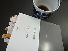 Dscf7194_2